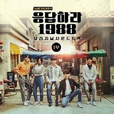 tvN Drama REPLY 1988 O.S.T. PART1 feat.HYUCK OH, KIM FEEL,LEE JUK,PARK BORAM etc