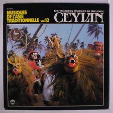 LES TAMBOURS MAGIQUES DE SRI LANKA: Ceylan: Musiques De L'asie Traditionnelle V