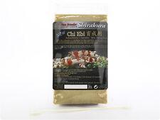 Shirakura chi Ebi-baby shrimp food * TOP Brand *