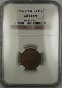 1927 Palestine 1 Mil Coin NGC MS-63 BN Brown (C)