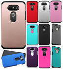 For LG G5 HARD Astronoot Hybrid Rubber Silicone Case Phone Cover +Screen Guard