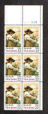 US 1987 New Jersey Statehood 22c Stamp Plate Block Scott #2338 MNH + 2 stamp