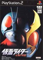 USED PS2 PlayStation 2 Kamen Rider Seigi no Keifu 35468 JAPAN IMPORT