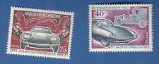 Alto Volta 1970 cars macchine automobili auto salone salon paris parigi MNH**og