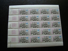 CAMEROUN - timbre yvert et tellier n° 432 x20 n** (Z5) cameroon
