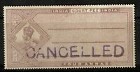"""India 1913 4a Court Fee """"Cancelled"""" SPECIMEN / MH / Toned Gum - S2231"""