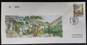 Lebanon 2020 New FDC - Brummana High School, painting by Marina Helou