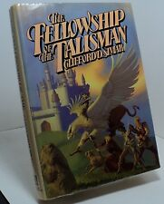 The Fellowship of the Talisman by Clifford D Simak - First edition