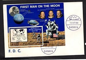 Yemen #265Gb (1969 Lunar Research imperforate sheet) VF used on FDC