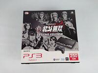 Playstation 3 Hokuto Musou Legend Edition PS3 Ken le survivant console import