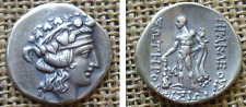 Thasos,Thrace, 168-148 BC AR tetradrachm.Head of young Dionysus-young Hercules 1