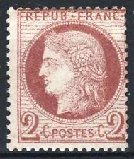 """FRANCE STAMP TIMBRE 51 """" CERES 2c ROUGE-BRUN 1872 """" NEUF xx A VOIR   P223"""
