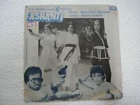 "ASHANTI R D BURMAN 7EPE 7550 RARE BOLLYWOOD ost EP 7"" vinyl RECORD 45 RPM MINT"