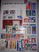 Germany East/GDR/DDR 1970 MNH. Free UK P&P.