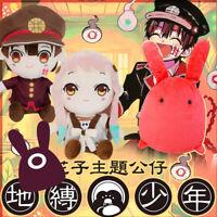 Toilet-Bound Hanako-kun Plush Toys Cosplay 30CM  Nene Yashiro 花子くん Stuffed Dolls