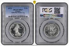 5 Francs 1975 Argent Piefort Piedfort  Rare 250ex FDC PCGS SP67
