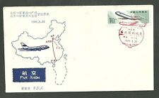 1984 Peoples Republic Of China Air Mail Cover No.0000054 Chinese