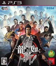 NEW Ryu Ga Gotoku Ishin! Yakuza [Japan Import] Sega PlayStation 3 / PS3 Game