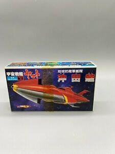 SPACE CRUISER YAMATO STAR BLAZER #19 MODEL KIT BANDAI 1979 - RARE ^^