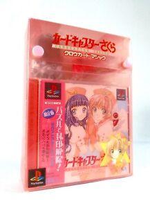 CARD CAPTOR SAKURA + Pocket Station Sony Playstation 1 PS1 Limited Edition Jap 2