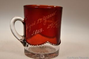 c. 1899 No. 1295 AKA BEAD SWAG by Heisey RUBY STAINED  Mug Roy S. Troutman 1903