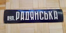 """Vintage Soviet Porcelain Enamel Street Sign Plate """"SOVIET STREET"""" PLAQUE USSR"""