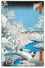 "Hiroshige - Art Poster / Print (The Drum Bridge) (Size: 24"" X 36"")"