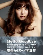 "[USA] New Sealed Rara Anzai Photo book ""Hello, Goodbye"" Shion Utsunomiya RION"