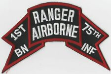 "1st Bn 75th INF RANGER GIANT 7"" BACK PATCH - ltd supply"