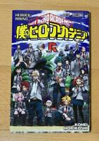 My hero academia anime movie limited comic manga book hero rising /& eiyu set