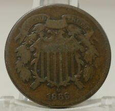 1866 United States two cent piece, #69187