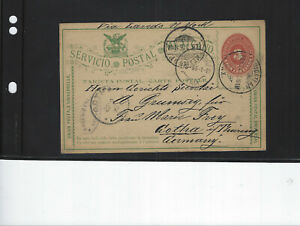 MEXICO-STATIONARY- POSTAL CARD-1895-3 C NUMERAL-EXTERNAL-TO GERMANY-VF-#46