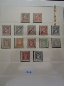 PORTUGAL 1910 - 1913  COMPLETE MNH POSTAGE DUE COLLECTION WITH LINDNER T PAGES