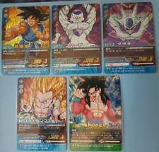 Carte Dragon Ball Z DBZ Data Carddass 2 Part 3 #Full Set 2006 MADE IN JAPAN