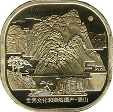 "China 5 Yuan 2019 ""Taishan Mountain"""