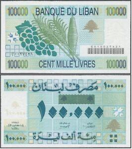 Lebanon _ 100000 Livres 1995 UNC Pick 74 Lemberg-Zp