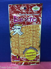 100x 5 g. Bento Squid Seafood Thai Seasoned Snack Red Sweet Spicy Flavor food