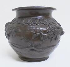 明治 Japanese Solid Bronze Censer or Pot with intricate carvings, Meiji