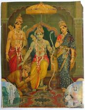 "India Ravi Varma poster with gilt décor & added corners 13.5""x17.5"""