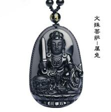 Chinese Natural Obsidian Hand Carved Lucky Amulet Seated Buddha Necklace Pendant