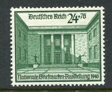GERMANY 1940 WELFARE STAMP EXPOSITION MNH Stamp