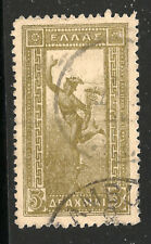 Greece Scott    179   Used