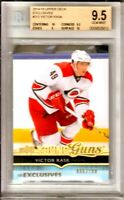 2014-15 Upper Deck Exclusives #212 Victor Rask RC Young Guns 086/100 BGS 9.5