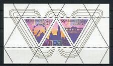 Österreich Block 41 postfrisch Wipa 2008 goldfarbene Inschrift ohne Zuschlag MNH