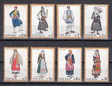 GREECE 1972 NATIONAL COSTUMES I MNH