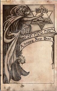 New Year Postcard Jewish Woman Holding Up a Menorah~3920