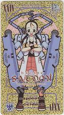 Negima! Magister Negi Magi Pactio Card #XXIV Satomi Hakase