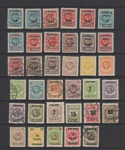 Lithuanian Memel 1923-1924 , 35 stamps MH or used