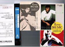 ROXY MUSIC The High Road JAPAN VHS VIDEO TE-M540 w/SLIP CASE+INSERT+POSTCARD