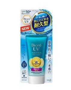Biore UV Aqua Rich Watery Essence Water Base SunScreen SPF50+/PA++++